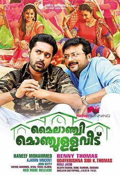 Mylanchi Monjulla Veedu Movie Poster