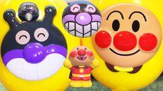 アンパンマンおもちゃアニメ 不思議なマラカス