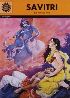 Savitri (The Perfect Wife) Amar Chitra Katha Indian Comic Book Comics Pdf, Download Comics, Cute Images For Dp, Indian Comics, Indian Art Gallery, Diamond Comics, Perfect Wife, Religious Books, Stories For Kids