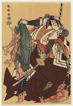 japanese samurai war art - Google Search