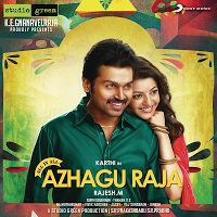 all in all azhagu raja Songs - Latest Tamil Songs With Lyrics