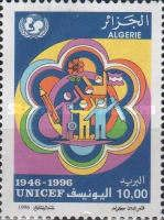 [The 50th Anniversary of UNICEF, type AGY]