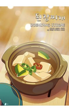 Ff 누리-세종학당- Online Learn Korean language & Culture Korean Dishes, Korean Food, K Food, Food Menu, Cute Food Art, Cute Food Drawings, Food Sketch, Food Cartoon, Food Painting