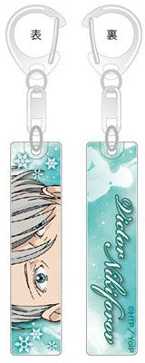 AmiAmi [Character & Hobby Shop] | Yuri on Ice - Mejikara Acrylic Keychain: Victor Nikiforov(Pre-order)