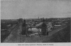 1896 dzisiaj stoi tu Politechnika Warsaw, Paris Skyline, City, Travel, History, Projects, Voyage, Viajes, Traveling