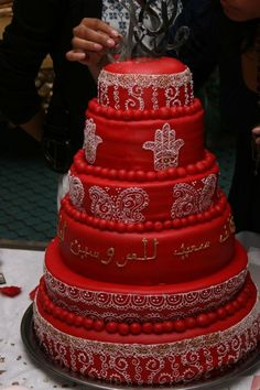 Why not add the Culture within your Wedding?  Indian / Moroccan Wedding Cake