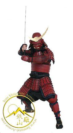 arima clan samurai armor - Fantastisch Garageneinfahrt Am Hangil