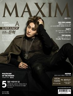 Super Junior's Kangin and Eunhyuk Are the First Male Models to Grace Maxim Cover