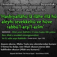 Allah sana yeter! #Allah Allah Islam, Islamic Quotes, Quran, Prayers, Religion, Wisdom, Life, Quotation, Offering Prayer