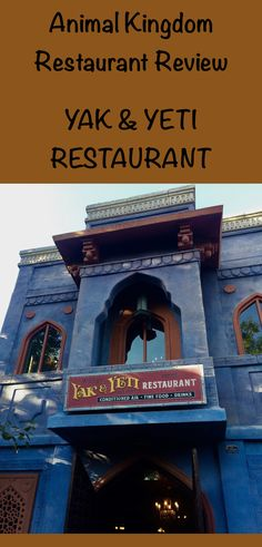 Magic Kingdom Italian Restaurant Lots Of Pasta Wine And Desserts - Magic kingdom table service restaurants