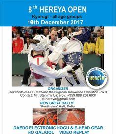 """Συμμετοχή του Συλλόγου στο """"8th Hereya Open 2017"""" στη Σόφια της Βουλγαρίας"""