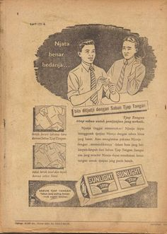 Indonesian Old Commercials:Sunlight Laundry Soap