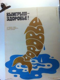 "Belle petite affiche Litho Russe de 1973 "" POISSON = SANTE ""060X040 in Collections, Calendriers, tickets, affiches, Affiches pub: anciennes | eBay"