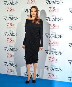 Angelina Jolie Photos - Angelina Jolie and Kids in Tokyo - Zimbio