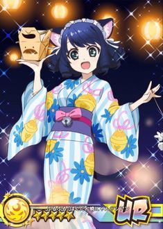 Neko, Girl Power, Rock, Anime Girls, Live, Random, Music, Clothes, Ideas