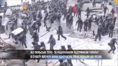 Taraka - Podaj Rękę Ukrainie _ Подай руку Україні _ Ще не вмерла Україна.mp4 - YouTube