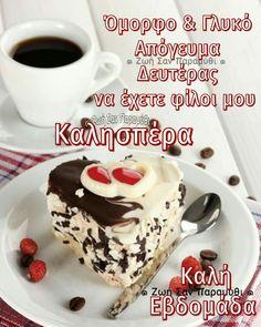Good Afternoon, Pudding, Desserts, Greek, Food, Tailgate Desserts, Deserts, Custard Pudding, Essen