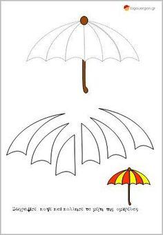 Κόβω και κολλάω τα μέρη της ομπρέλας-Στο επάνω μέρος του φύλλου υπάρχει το σχέδιο της ομπρέλας με διακεκομμένες γραμμές και στο κάτω μέρος τα τμήματα της. Οι φίλοι μας πρέπει να χρωματίσουν τα μέρη της ομπρέλας με όποιο χρώμα επιθυμούν και κατόπιν να τα κολλήσουν στη σωστή θέση.
