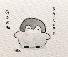 Penguin Cartoon, Penguin Party, Baby Penguins, Kawaii Art, How To Get Money, Cute Drawings, Art Boards, Watercolor Art, Cute Animals