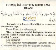 Doa Islam, Allah Islam, Islam Quran, Muslim Pray, Islamic Dua, S Word, Prayers, Positivity, Wisdom