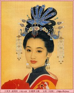 Chinese Art                                                                                                                                                                                 Plus