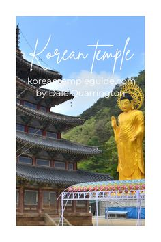 Beopjusa Temple in Boeun, Chungcheongbuk-do Buddhist Art, Buddhism, Wonders Of The World, Temple, Korean, Adventure, Writing, Blog, Movie Posters