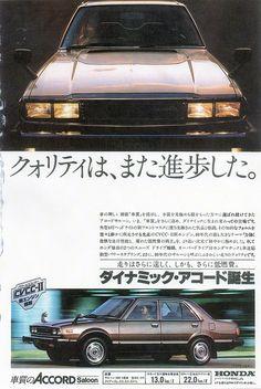 1981 Honda Accord (Japan) | by IFHP97