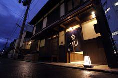 Book Luck You Kyoto, Kyoto on TripAdvisor