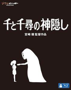 千と千尋の神隠し [Blu-ray] Blu-ray ~ 宮崎駿, http://www.amazon.co.jp/dp/B00J2O3CU0/ref=cm_sw_r_pi_dp_eNz9tb0X5JNS1