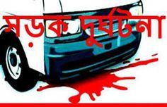 রাউজানে ট্রাক সিএনজি'র মুখোমুখি সংর্ঘষে নিহত ২ - http://paathok.news/11273