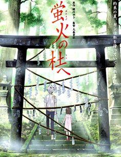 Poster de Hotarubi no Mori e