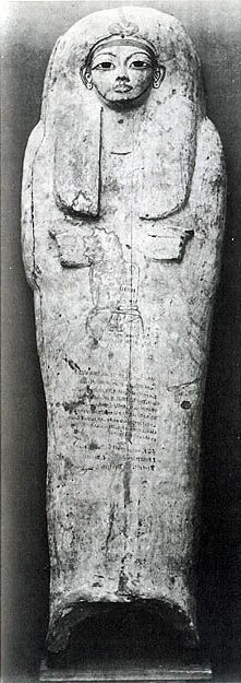 Wooden sarcophagus of Seti I.