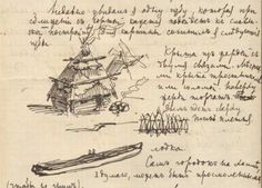 Pen drawing  in his letter to V. Stasov by Nicholas Roerich