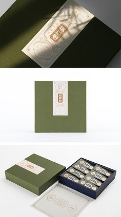 武夷瑞芳 - 民国茶包装设计 on Behance Rice Packaging, Biscuits Packaging, Bakery Packaging, Craft Packaging, Vintage Packaging, Packaging Ideas, Ecommerce Packaging, Japan Package, Japanese Design