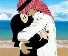 A Beautiful Collection Islamic Quotes and Sayings About Muslim Husband and Wife In Islam, Marriage .islamic quotes for husband, islamic quotes for wife Love Messages For Wife, Love Quotes For Wife, Wife Quotes, Husband Quotes, Qoutes, Islam Marriage, Marriage Cards, Hadith, Alhamdulillah