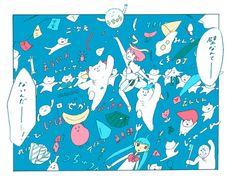 blackcatsbox: 雑誌「spoon.」10月号「愛猫主義」特集号に さよならポニーテールの『ニャンポニ劇場』という漫画のってるにゃ〜♡ みてね!
