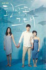 Nonton Film Streaming Movie Dunia21 Lk21 Movieon21 Muvion21 Cinema21 Subtitle Indonesia Gratis Download O Korean Drama Movies Now And Then Movie Popular Movies