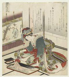Steen: een vrouw maakt een miniatuurmmodel van de berg Fuji, Ishi, Een serie van drie prenten van kinderen die een handspelletje spelen, and Itokenai asobi ken sanbantsuzuki no uchi | Katsushika Hokusai | 1823 | Rijksmuseum | Public Domain