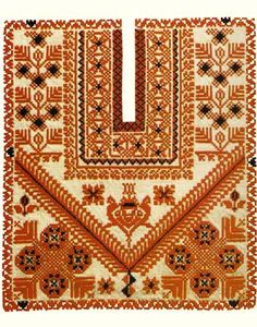 Ramallah Palestinian embroidery