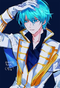 Ain (Clase AT) (Elsword)