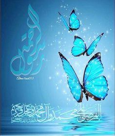اللهم صل على من سميته باهيا ونورا ومكيا محمد رسول الله صلى الله عليه واله.