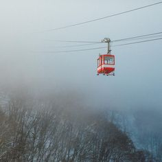 Adventure iPhoneography by Wei Sheng Fan #inspiration #photography