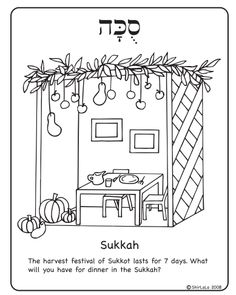 Here are some fun (free) coloring pages to share with your kiddos. Might even be good for some last minute Sukkah decorations!