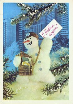 Soviet Union  New Year's Postcards of the 1970s (1976)
