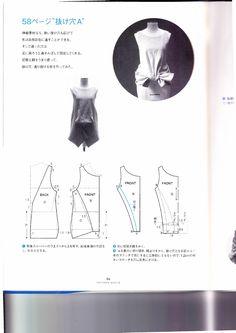 100027960 Pattern Magic 3 by Tomoko Nakamichi