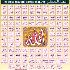 99 Name of Allah Wallpaper HD 14 For Desktop Background Wallpaper Allah Wallpaper, Surakarta, Computer Repair, Alhamdulillah, Names, Islamic, Desktop, Software, Kit