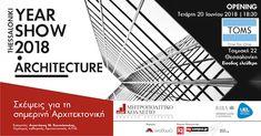 """Έκθεση Αρχιτεκτονικής """"End of Year Show 2018"""" στο Toms Flagship από το Μητροπολιτικό Κολλέγιο Θεσσαλονίκης #Μητροπολιτικό #Κολλέγιο #Έκθεση #Αρχιτεκτονική #EndofYearShow2018 #Θεσσαλονίκη End Of Year, Toms, Architecture, Arquitetura, Architecture Design"""