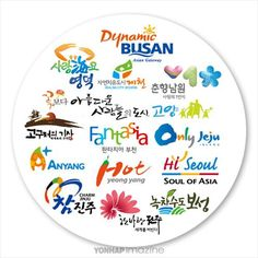 City Branding, Event Logo, Tourism, Logo Design, Packaging, Logos, Atelier, A Logo, Wrapping
