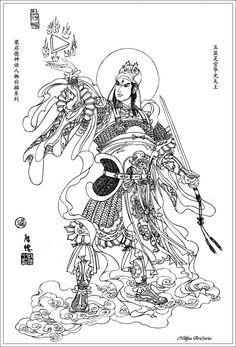 五显灵官华光天王