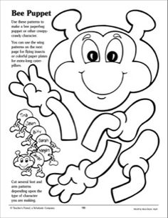 Bee: Paper Bag Puppet Pattern